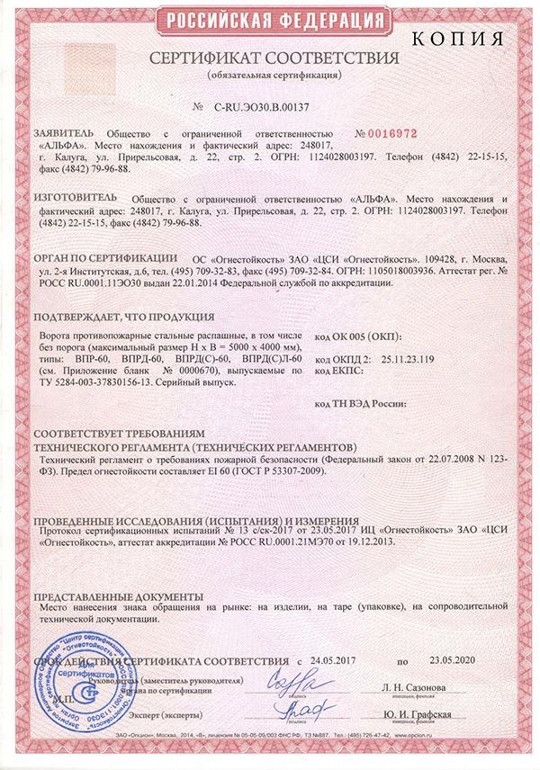 certificate_04
