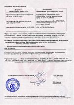 certificate_05